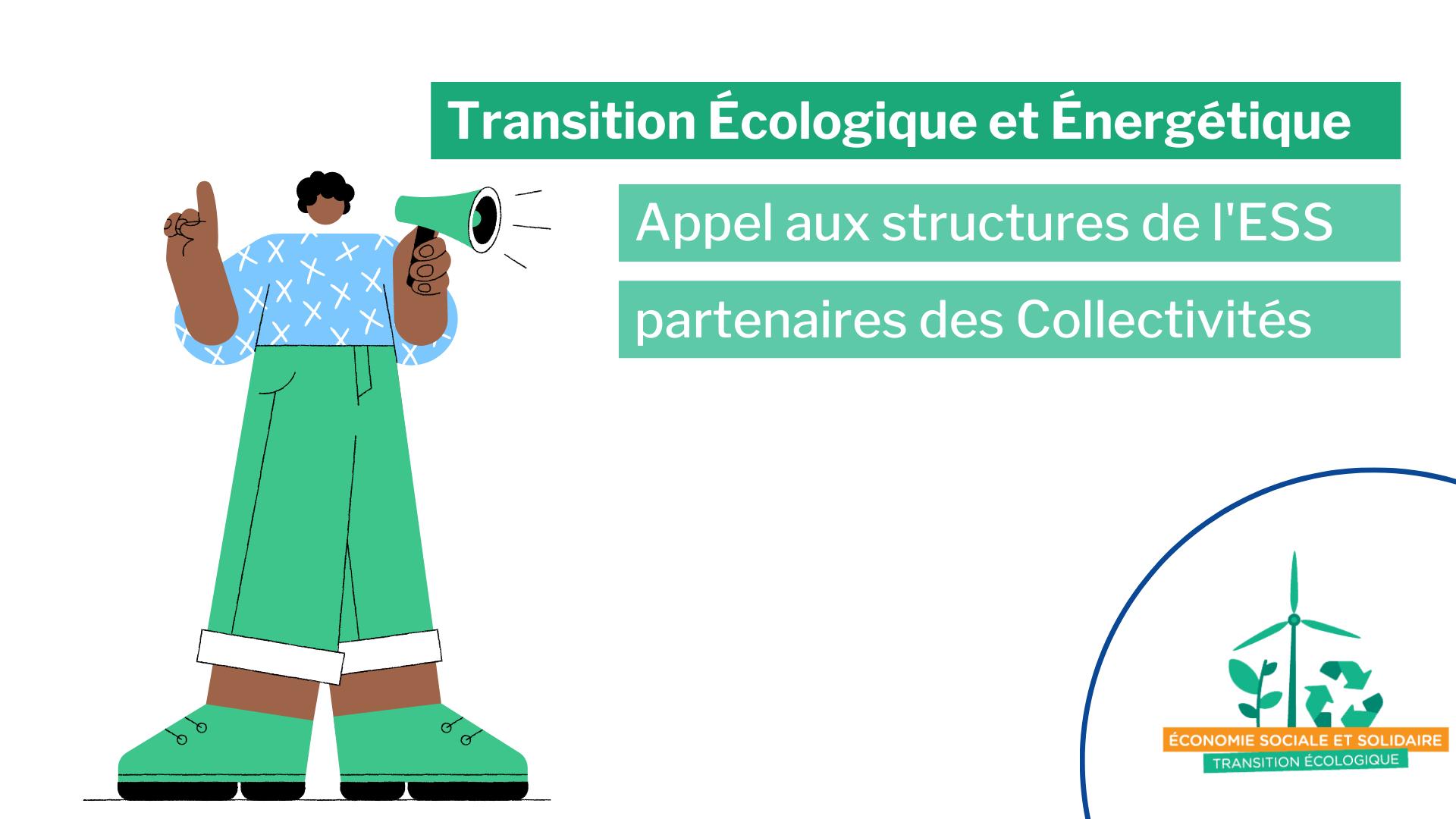 Transition énergétique Appel à contribution sur vos partenariats avec les collectivités